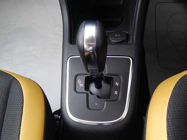 フォルクスワーゲン VW アップ! high up! CompositionPhone認定中古車