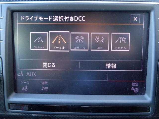 GTI Performance 純正ナビ DCC 認定中古車(16枚目)