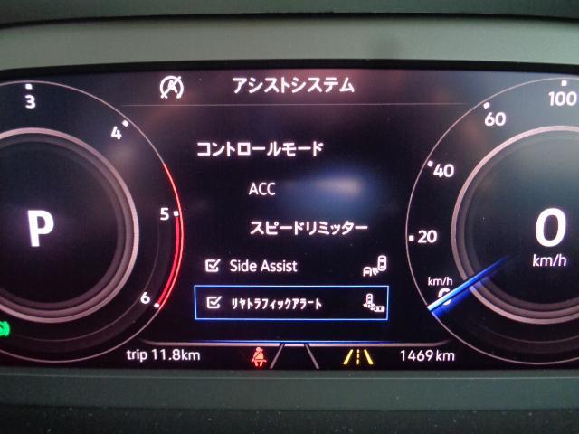 弊社試乗車 純正ナビ ドラレコ Rカメラ 認定中古車(16枚目)