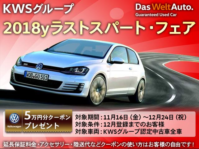 7.5 TSI コンフォートライン ナビ ACC 認定中古車(2枚目)
