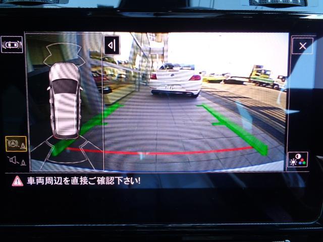 現行7.5Rヴァリアント 4motion ACC 当店試乗車(17枚目)