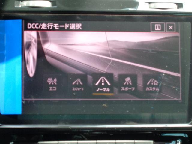 DCC(アクティブシャシーコントロール)お好みの硬さに足回りを変更できます
