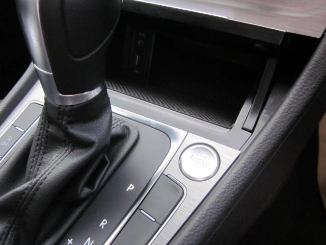 TSI Comfortline Connect 車検整備付き(18枚目)