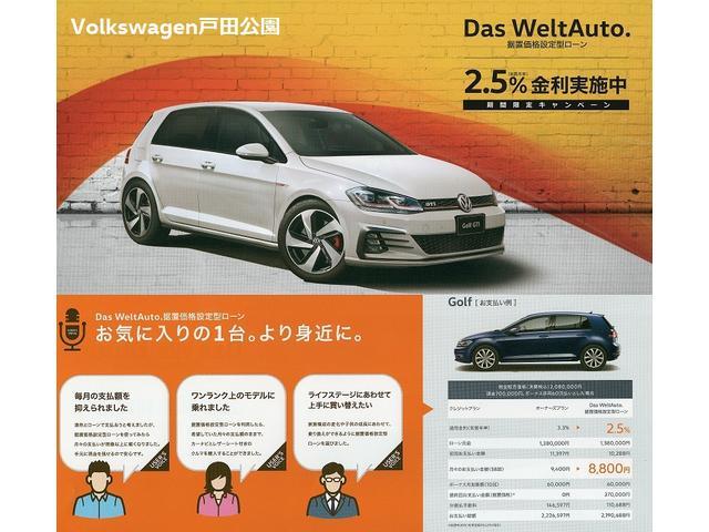 「フォルクスワーゲン」「ポロ」「コンパクトカー」「埼玉県」の中古車14