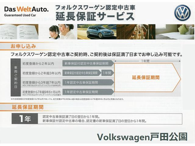 「フォルクスワーゲン」「ポロ」「コンパクトカー」「埼玉県」の中古車16