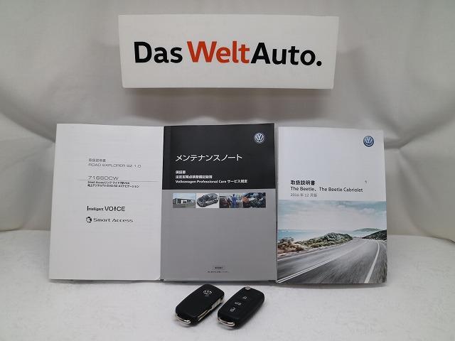 R-Line 認定中古車 VW純正ナビパッケージ(20枚目)