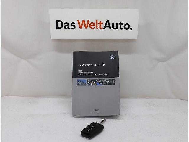 「フォルクスワーゲン」「VW ポロ」「その他」「埼玉県」の中古車15