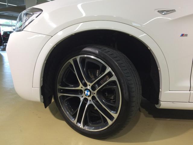 xDrive 28i MスポーツブラウンレザーACC新車保証(8枚目)
