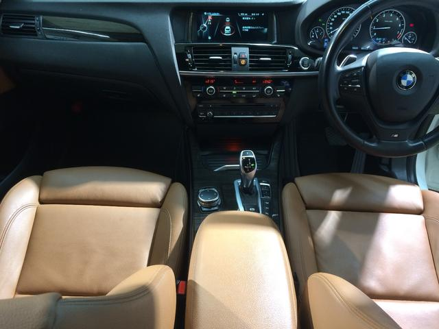 xDrive 28i MスポーツブラウンレザーACC新車保証(13枚目)