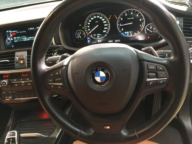 xDrive 28i MスポーツブラウンレザーACC新車保証(14枚目)