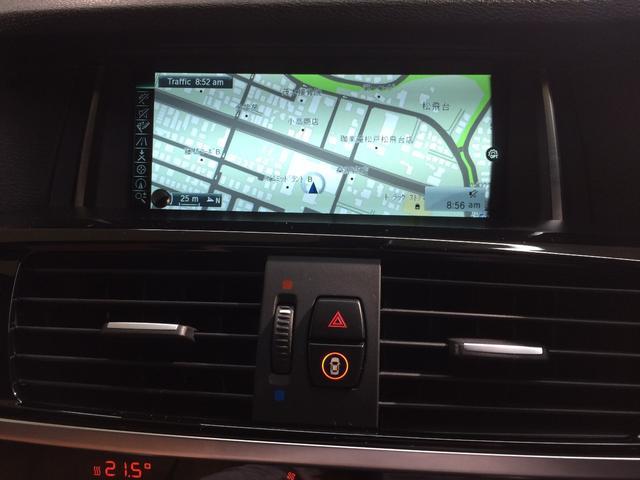 xDrive 28i MスポーツブラウンレザーACC新車保証(16枚目)