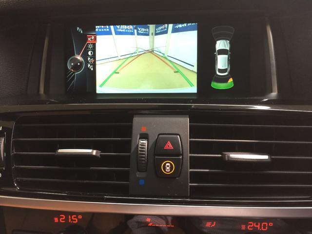 xDrive 28i MスポーツブラウンレザーACC新車保証(17枚目)