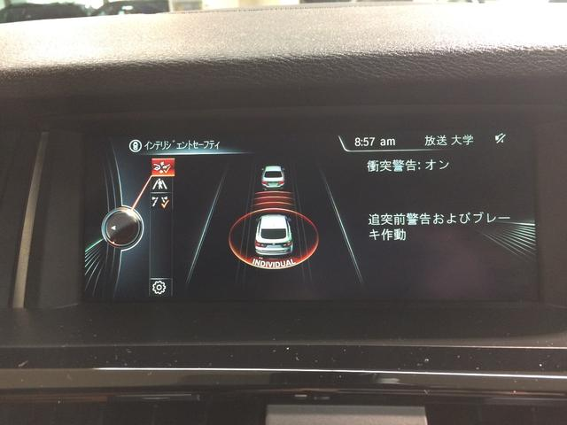 xDrive 28i MスポーツブラウンレザーACC新車保証(18枚目)