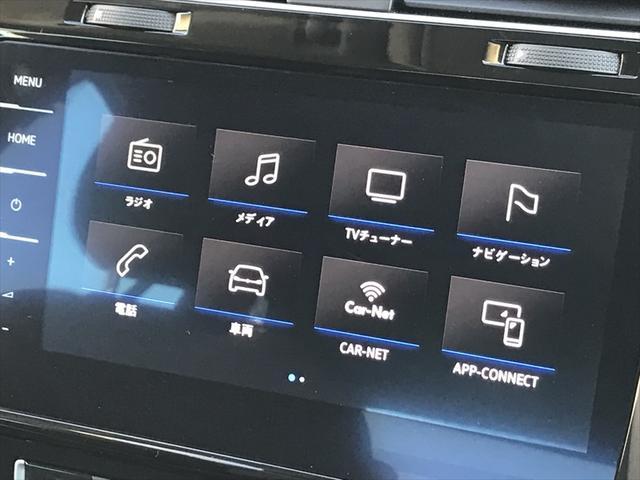 ☆地上デジタルTVDVDBluetoothミュージックメモリーと主要装備がそろっております!!