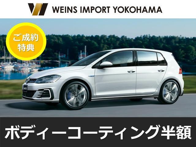 フォルクスワーゲン VW ゴルフ TSIハイラインブルーモーションテクノロジー 認定中古車