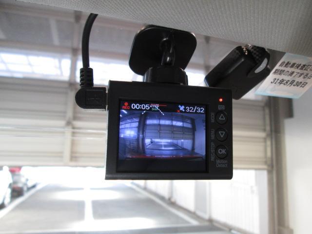 EZ メーカー保証付 認定中古車(13枚目)