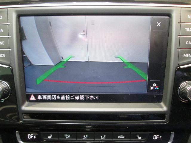Rライン メーカー保証付 認定中古車(10枚目)