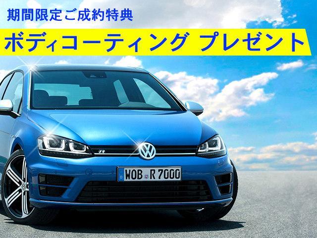 40th Edition メーカー保証付 認定中古車(4枚目)