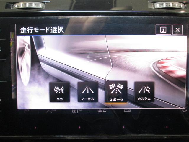 「フォルクスワーゲン」「VW ゴルフヴァリアント」「ステーションワゴン」「神奈川県」の中古車25