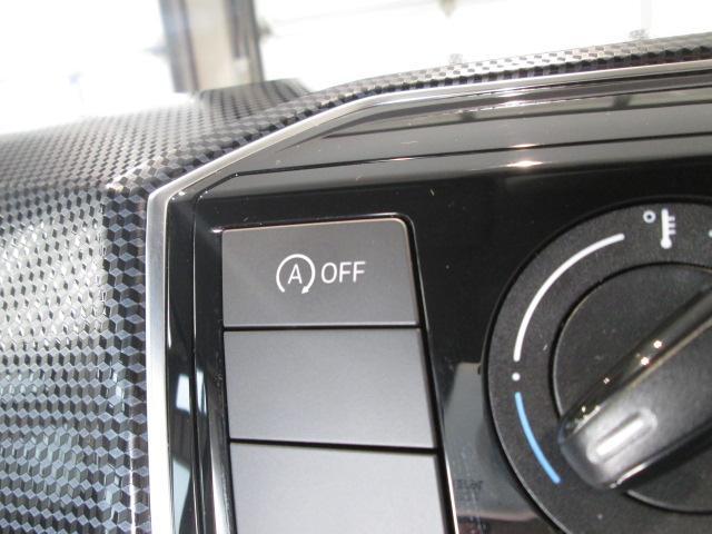 move up! 4Door メーカー保証付 認定中古車(12枚目)