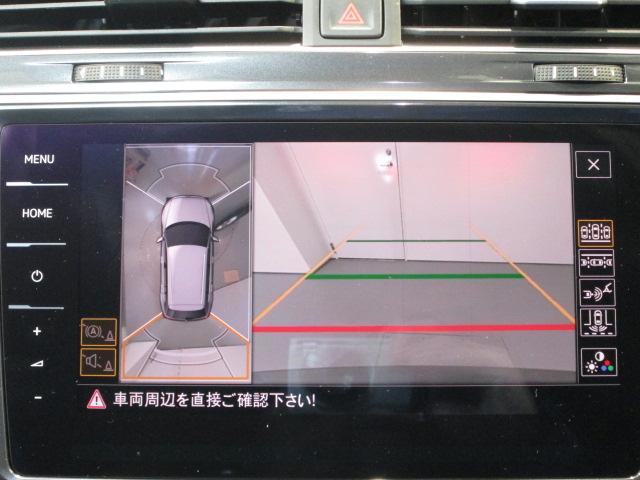 TSI Highline メーカー保証付 認定中古車(10枚目)