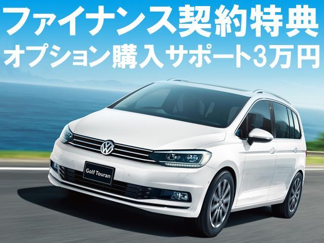 TSI 4MOTION 4WD メーカー保証付 認定中古車(3枚目)