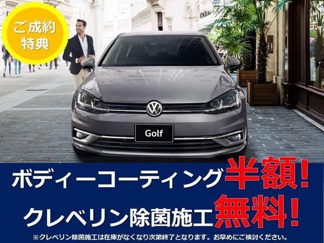 TSI コンフォートライン メーカー保証付 認定中古車(2枚目)