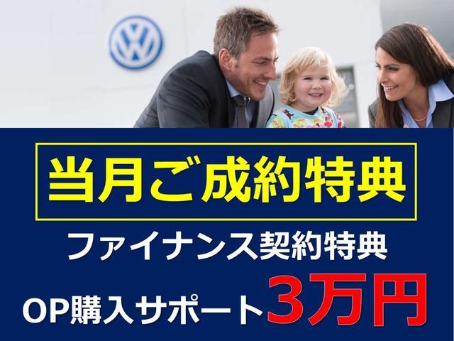 TSI コンフォートライン メーカー保証付 認定中古車(3枚目)