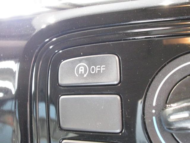 アイドリングストップ機構でエコドライブを