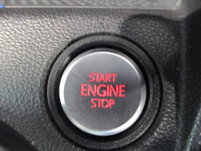 エクスクルーシブ SDカーナビ ETC レインセンサー シートヒーター アームレスト 地デジTV クルーズコントロール リアビューカメラ ハンズフリーシステム マルチファンクションステアリング ドライブレコーダー(11枚目)