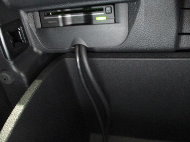 エクスクルーシブ SDカーナビ ETC レインセンサー シートヒーター アームレスト 地デジTV クルーズコントロール リアビューカメラ ハンズフリーシステム マルチファンクションステアリング ドライブレコーダー(14枚目)