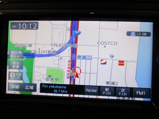 エクスクルーシブ SDカーナビ ETC レインセンサー シートヒーター アームレスト 地デジTV クルーズコントロール リアビューカメラ ハンズフリーシステム マルチファンクションステアリング ドライブレコーダー(15枚目)