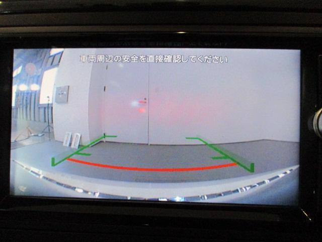 エクスクルーシブ SDカーナビ ETC レインセンサー シートヒーター アームレスト 地デジTV クルーズコントロール リアビューカメラ ハンズフリーシステム マルチファンクションステアリング ドライブレコーダー(16枚目)