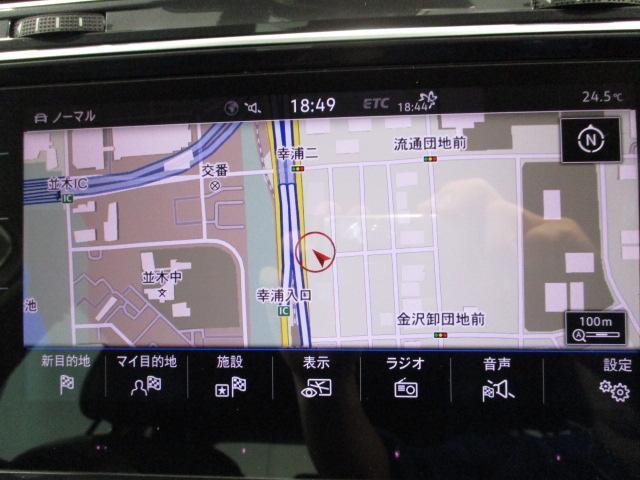 TDI 4モーション Rライン ブラックスタイル 本革シート SDカーナビ ETC レインセンサー(オートワイパー) 電動シート 地デジTV アダプティブクルーズコントロール アラウンドビューカメラ リアビューカメラ ドライブレコーダー(15枚目)