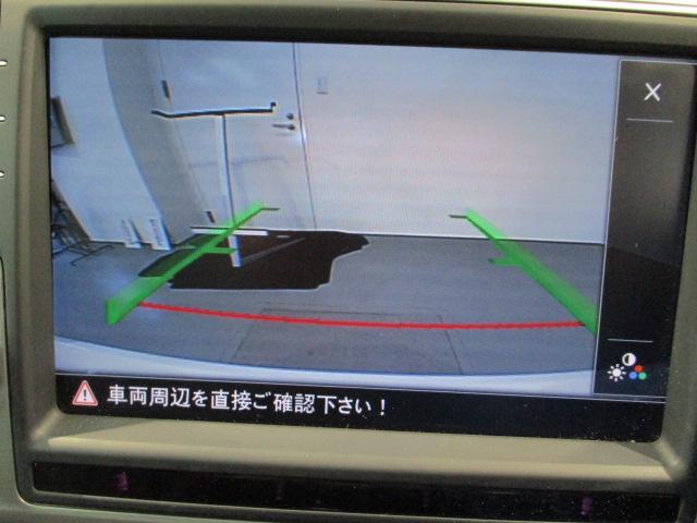 TSIコンフォートラインブルーモーションテクノロジー SDカーナビ ETC レインセンサー(オートワイパー) コンフォートシート 地デジTV アダプティブクルーズコントロール リアビューカメラ エレクトロニックパーキングブレーキ ドライブレコーダー(16枚目)