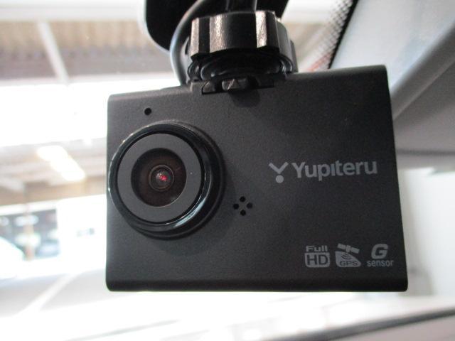 TSIコンフォートラインブルーモーションテクノロジー SDカーナビ ETC レインセンサー(オートワイパー) コンフォートシート 地デジTV アダプティブクルーズコントロール リアビューカメラ エレクトロニックパーキングブレーキ ドライブレコーダー(17枚目)