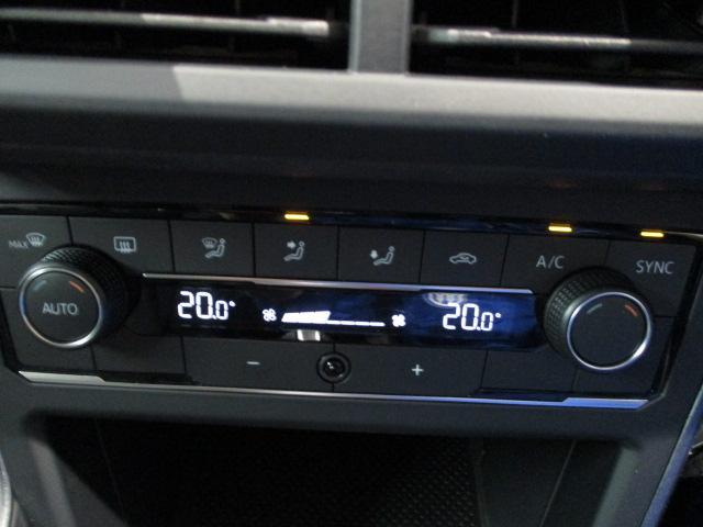 TSIハイライン SDカーナビ ETC アルミホイール(16インチ)レインセンサー(オートワイパー) コンフォートシート 地デジTV アダプティブクルーズコントロール リアビューカメラ マルチファンクションステアリング(12枚目)