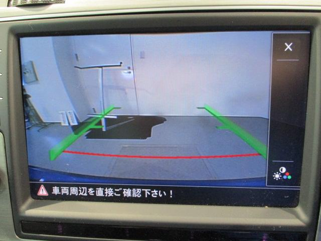 TSIコンフォートラインブルーモーションテクノロジー SDカーナビ ETC レインセンサー(オートワイパー) コンフォートシート 地デジTV アダプティブクルーズコントロール リアビューカメラ エレクトロニックパーキングブレーキ ハンズフリーシステム(16枚目)