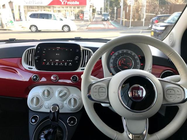 「フィアット」「フィアット 500」「コンパクトカー」「千葉県」の中古車7