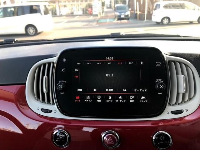 「フィアット」「フィアット 500」「コンパクトカー」「千葉県」の中古車8
