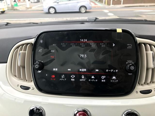 「フィアット」「フィアット 500C」「コンパクトカー」「千葉県」の中古車8