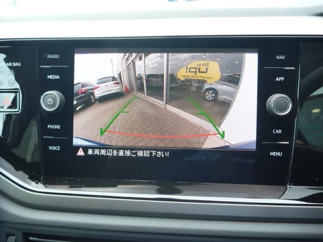 TSI Comfortline Limited デモカー(12枚目)