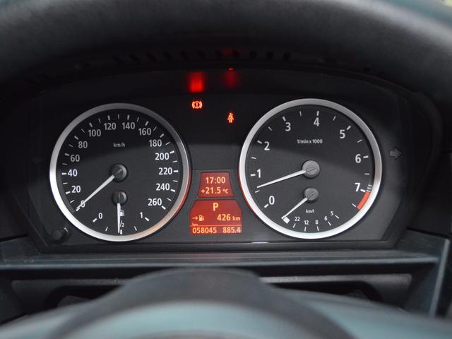BMW BMW 525iツーリング Mスポーツパッケージ 純正ナビ ETC