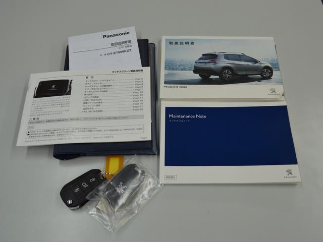 プレミアム ワンオーナー車 ハーフレザーシート ステアシフト タッチスクリーン Bluetooth ハンズフリー通話 ETC バックソナー アイドリングストップ クルーズコントロール(3枚目)