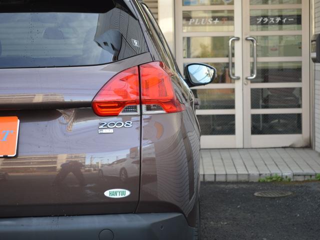 プレミアム ワンオーナー車 ハーフレザーシート ステアシフト タッチスクリーン Bluetooth ハンズフリー通話 ETC バックソナー アイドリングストップ クルーズコントロール(37枚目)