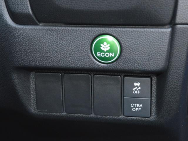 13G・Lパッケージ あんしんP Fパッケージ アイドルストップ カロッツェリアナビフルセグTVバックカメラ ETC LEDヘッドライト スマートキープッシュスタート(43枚目)