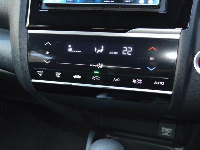 13G・Lパッケージ あんしんP Fパッケージ アイドルストップ カロッツェリアナビフルセグTVバックカメラ ETC LEDヘッドライト スマートキープッシュスタート(47枚目)