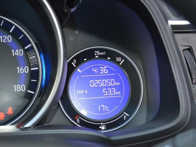 13G・Lパッケージ あんしんP Fパッケージ アイドルストップ カロッツェリアナビフルセグTVバックカメラ ETC LEDヘッドライト スマートキープッシュスタート(48枚目)