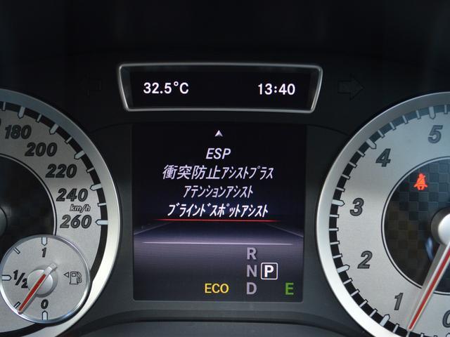 A180 ブルーエフィシェンシー バリューパッケージ レーダーセーフティパッケージ コマンドシステムHDDナビフルセグTV DSRC ハーフレザーシート バックカメラ ステアシフト(5枚目)