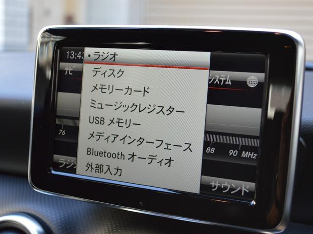 A180 ブルーエフィシェンシー バリューパッケージ レーダーセーフティパッケージ コマンドシステムHDDナビフルセグTV DSRC ハーフレザーシート バックカメラ ステアシフト(7枚目)